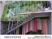 2013.11.09 宜蘭調色盤築夢會館:DSC_5055.JPG