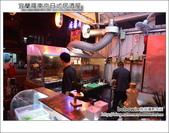 宜蘭羅東京日式居酒屋:DSC_5217.JPG