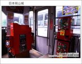日本岡山城:DSC_7422.JPG