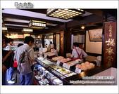 Day3 Part1 日本倉敷:DSC_7849.JPG