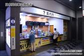 日本岡山車站商店街:DSC_7117.JPG