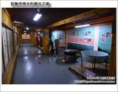 宜蘭虎牌米粉觀光工廠:DSC_9838.JPG