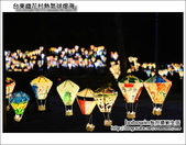 台東鐵花村:DSC_1283.JPG