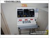 大阪梅田格蘭比亞飯店:DSC05235.JPG
