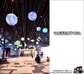 台北南港站CITYLINK:DSC_8795.JPG