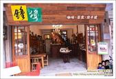 西螺老街鐘樓咖啡:DSC_4579.JPG