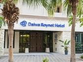 沖繩那霸飯店:30_Daiwa Roynet Hotel_01.jpg