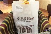 台北內湖下午茶新選擇 小木屋鬆餅:IMG_3898.JPG