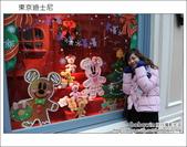 日本東京之旅 Day2 part1 東京迪士尼:DSC_8431.JPG