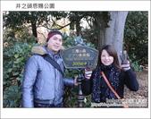 日本東京之旅 Day3 part1 井之頭恩賜公園:DSC_9697.JPG