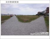 2011.10.30 淡水老街:DSC_0597.JPG