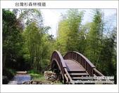 2011.05.14台灣杉森林棧道 文史館 天主堂:DSC_8363.JPG