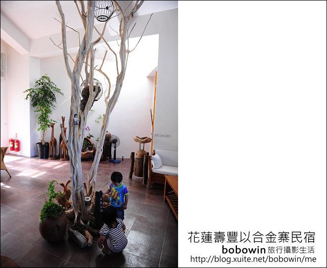 2012.07.13~15 花蓮壽豐以合金寨:DSC_2217.JPG