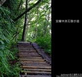 2009.06.13 林美石磐步道:DSCF5524.JPG