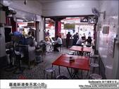 嘉義新港奉天宮小吃:DSC_3665.JPG