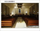 2011.08.14 南投信義羅娜村:DSC_0864.JPG