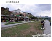 2011.10.30 淡水老街:DSC_0602.JPG