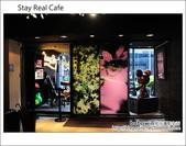 2012.03.11 Stay Real Cafe~阿信開的店:DSC_6978.JPG