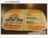 2012.06.02 新北市板橋無敵漢堡:DSC_5869.JPG