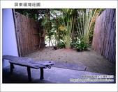 2013.01.27 屏東福灣莊園:DSC_1068.JPG