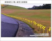 基隆黃色小鴨~擁恆文創園區:DSC_3227.JPG