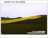 基隆黃色小鴨~擁恆文創園區:DSC_3232.JPG