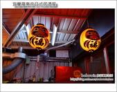 宜蘭羅東京日式居酒屋:DSC_5218.JPG