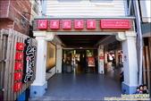 高鐵假期 台南奇美博物館、花園夜市一日遊 :DSC_2874.JPG