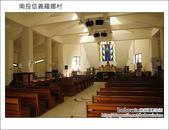 2011.08.14 南投信義羅娜村:DSC_0866.JPG