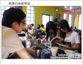 2011.09.03 基隆白舍愛琴海:DSC_2219.JPG