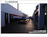 2012.03.25 松山機場看飛機:DSC_7554.JPG