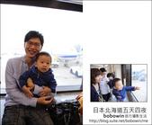[ 日本北海道之旅 ] Day1 Part1 桃園機場出發--> 北海道千歲機場 --> 印第安水車:DSC_7437.JPG