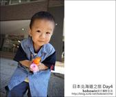 [ 日本北海道 ] Day4 Part3 狸小路商店街、山猿居酒屋、大倉酒店:DSC03091.JPG