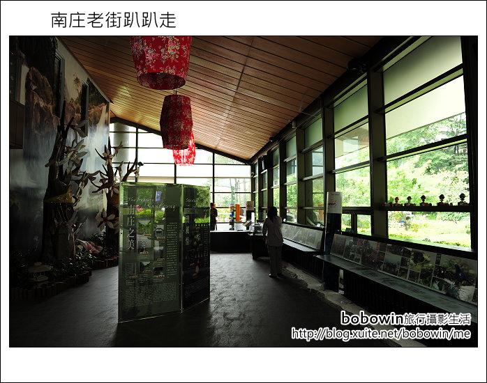 2012.04.28 南庄老街趴趴走:DSC_1416.JPG