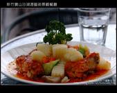 [景觀餐廳]  新竹寶山沙湖瀝藝術村:DSCF2987.JPG