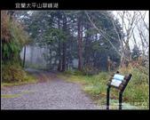 [ 宜蘭 ] 太平山翠峰湖--探索台灣最大高山湖:DSCF5825.JPG