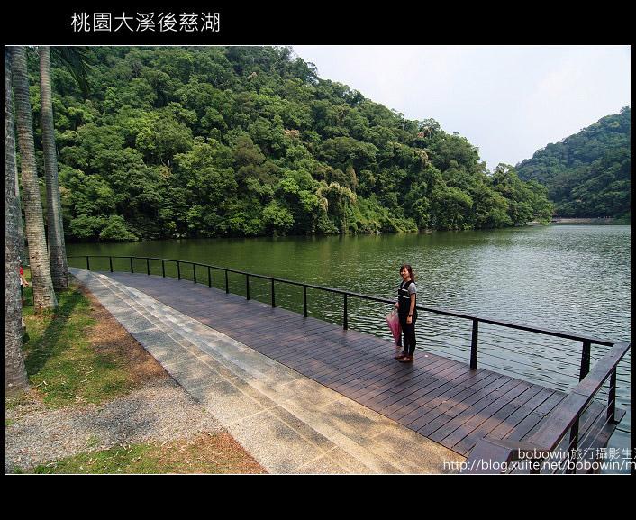 [ 北橫 ] 桃園大溪後慈湖:DSCF5155.JPG