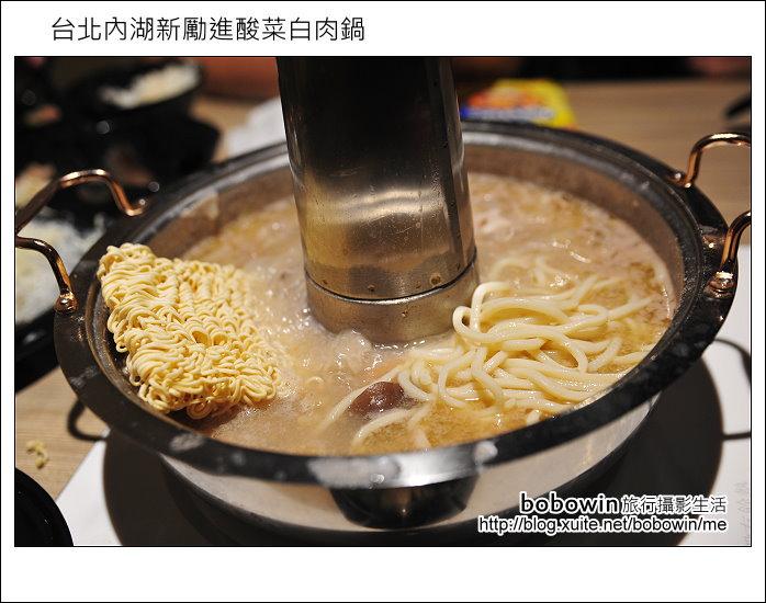 2013.07.05 台北內湖新勵進酸菜白肉鍋:DSC_3053.JPG