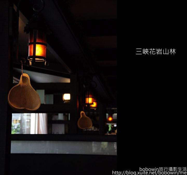 2009.07.04 三峽花岩山林:DSCF5749.JPG