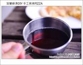 Day2 Part1 宜蘭蘇澳DIY 手工窯烤PIZZA:DSC_5804.JPG