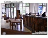台北內湖Mountain人文設計咖啡:DSC_6976.JPG