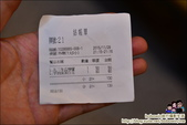 丸作食茶:DSC_2425.JPG