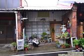 新竹關西文創街區 :DSC_1835.JPG