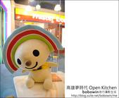 2011.08.06 高雄夢時代Open將餐廳:DSC_9812.JPG