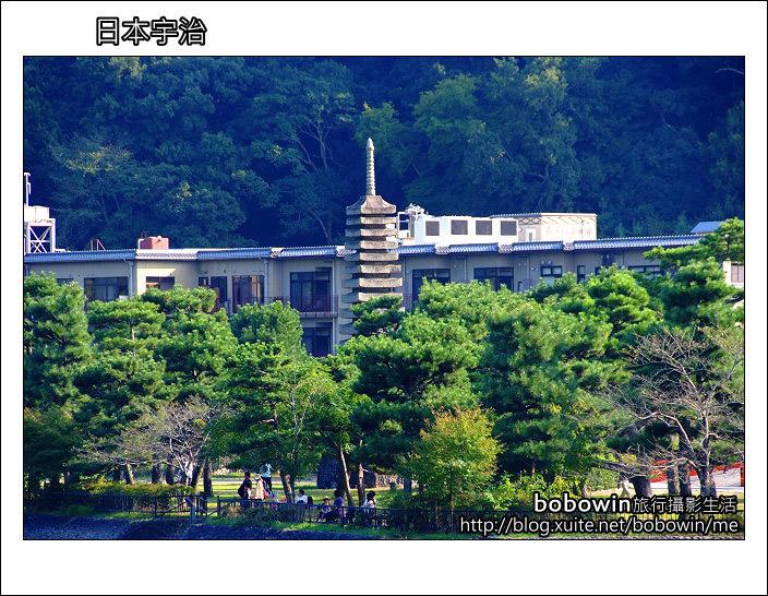 Day4 part5 宇治上神社:DSCF9018.JPG