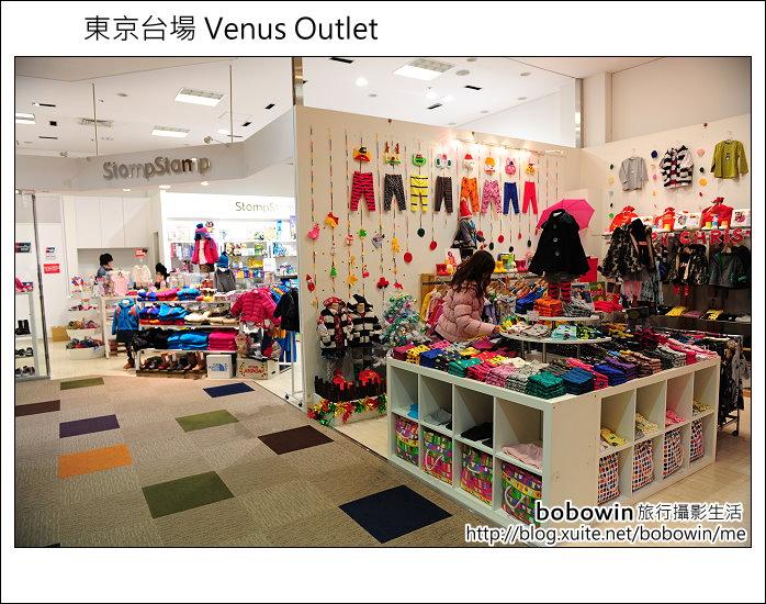 日本東京 Day1 part4 Venus Outlet:DSC_8194.JPG