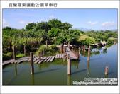 2011.08.20 羅東運動公園單車行:DSC_1618.JPG