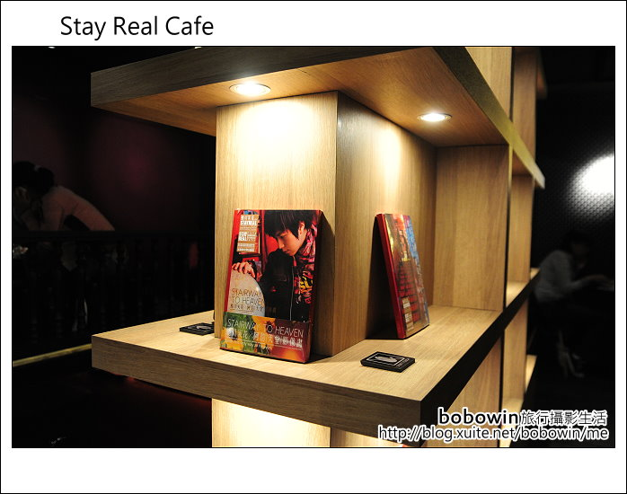 2012.03.11 Stay Real Cafe~阿信開的店:DSC_6983.JPG