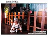 2011.05.14台灣杉森林棧道 文史館 天主堂:DSC_8416.JPG