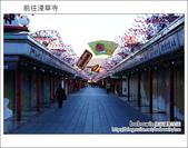 東京自由行 Day5 part1 淺草寺:DSC_1211.JPG